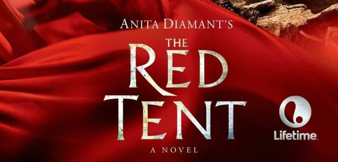 """The Red Tent"" Trailer"